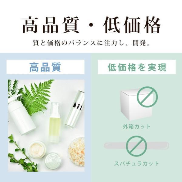 オールインワンゲル ONE 100g 化粧水 美容液 乳液|lifeessence|13