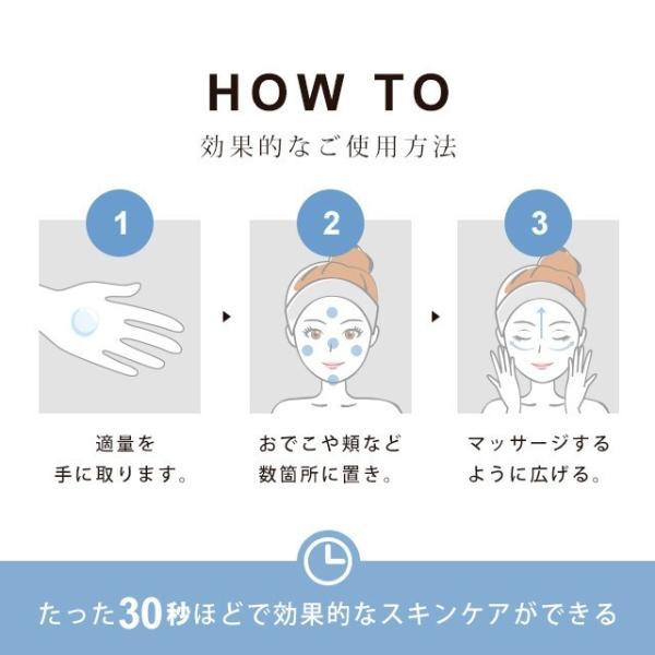 オールインワンゲル ONE 100g 化粧水 美容液 乳液|lifeessence|14