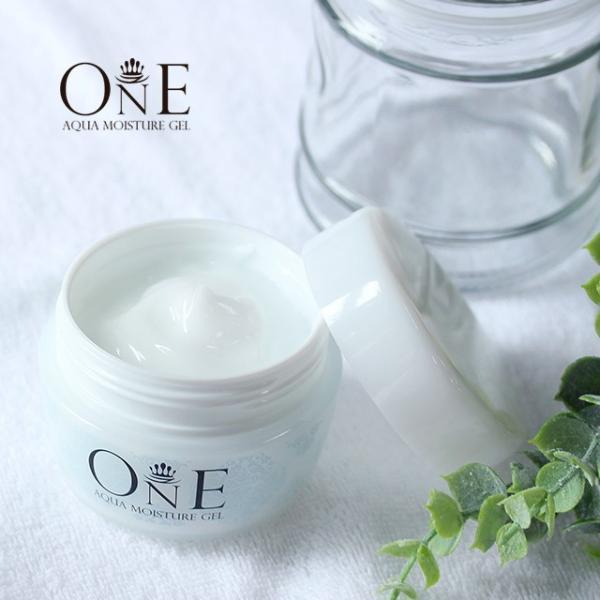オールインワンゲル ONE 100g 化粧水 美容液 乳液|lifeessence|16