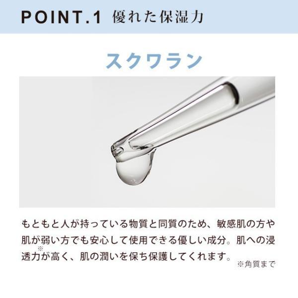 オールインワンゲル ONE 100g 化粧水 美容液 乳液|lifeessence|07