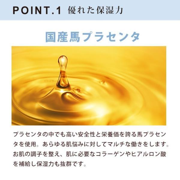 オールインワンゲル ONE 100g 化粧水 美容液 乳液|lifeessence|08