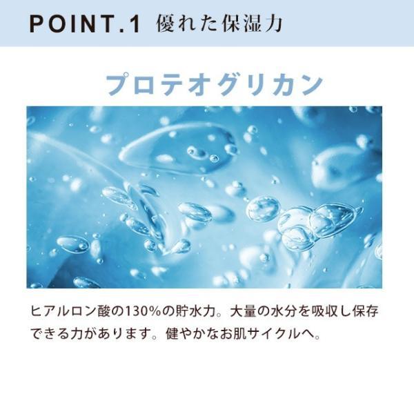 オールインワンゲル ONE 100g 化粧水 美容液 乳液|lifeessence|09