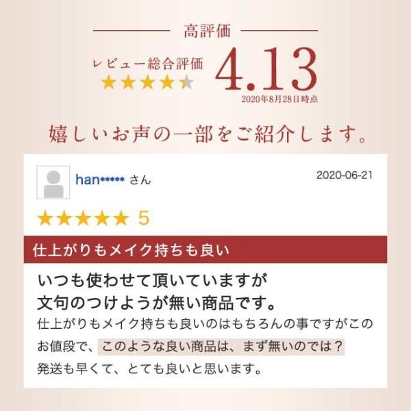 パウダーファンデーション ミネラルファンデーション 3色 送料無料|lifeessence|08