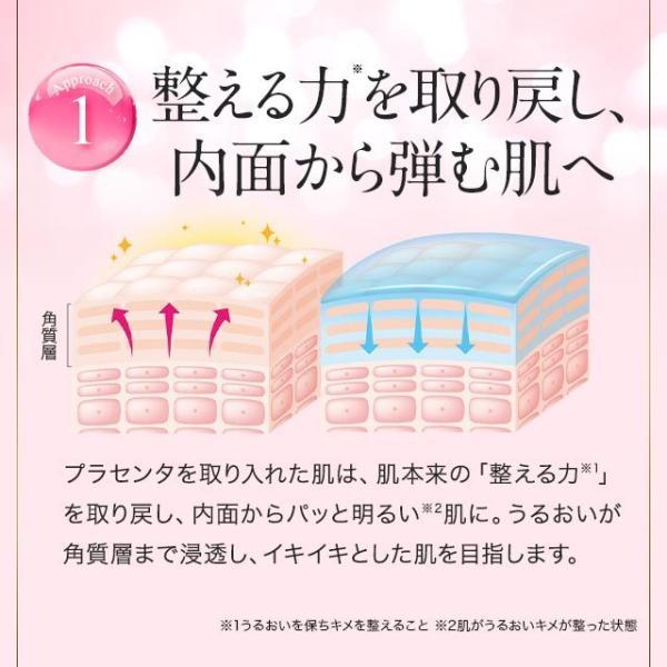 贅沢な美容液 プラセンタ原液20ml 美容液 lifeessence 11