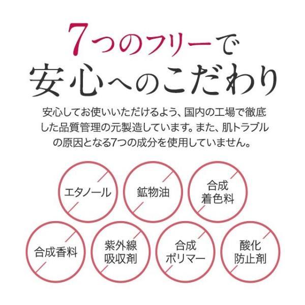 贅沢な美容液 プラセンタ原液20ml 美容液 lifeessence 18