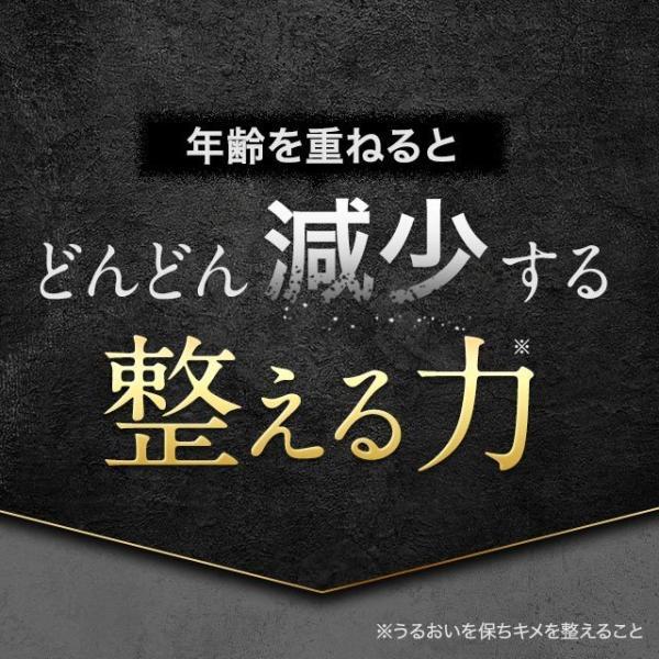 贅沢な美容液 プラセンタ原液20ml 美容液 lifeessence 05