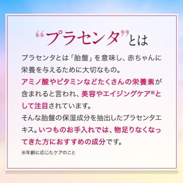 贅沢な美容液 プラセンタ原液20ml 美容液 lifeessence 09