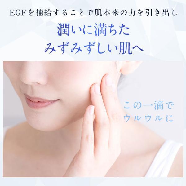 贅沢な美容液 プロテオグリカン原液20ml 美容液 エイジングケア|lifeessence|12