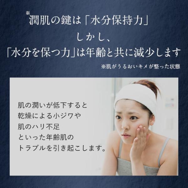 贅沢な美容液 プロテオグリカン原液20ml 美容液 エイジングケア|lifeessence|03