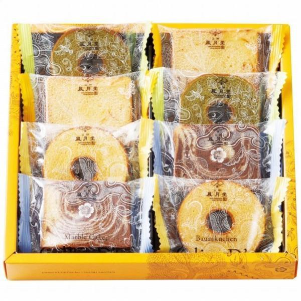 上野風月堂 ケーキ詰合せ キャリスドールセレクション FCDS-10 洋菓子 スイーツ 詰め合わせ ギフト 贈答 出産内祝 お祝い 御礼 入学祝