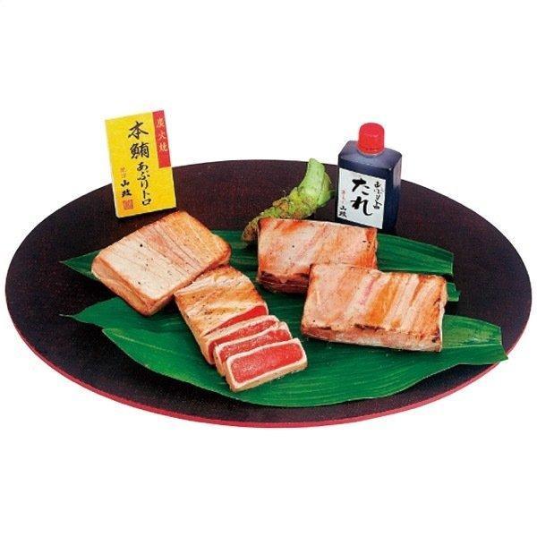 お中元 サマー ギフト マグロ 赤身 まぐろ 刺身 お取り寄せ 海鮮 味まかせ 山政 本鮪あぶりトロ 送料込み グルメ 食品