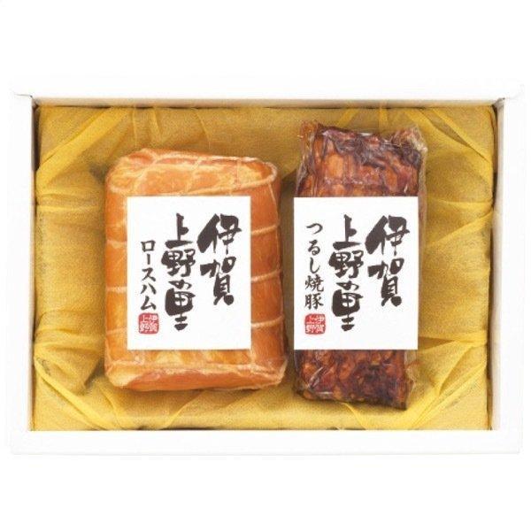 お中元 サマー ギフト ハム ギフト 詰め合わせ お取り寄せグルメ 肉 肉加工品 伊賀上野の里 ロースハム & つるし焼豚 詰合せ SAG-30 送料込み