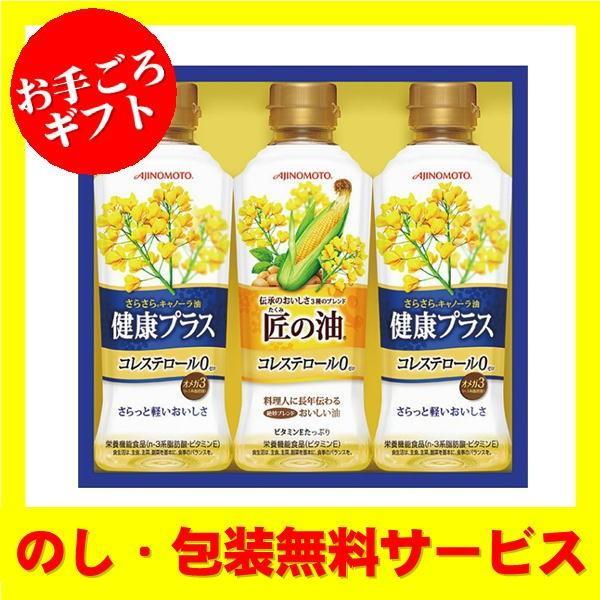 味の素 オイルギフト (LPK−15C) 油 初盆 新盆 ギフト