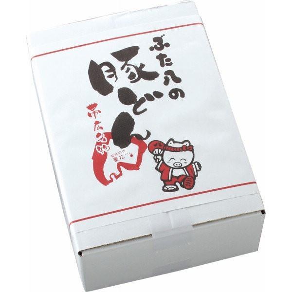 帯広名物 ぶた八の豚丼の具(4食) 送料無料 お取り寄せグルメ メーカー直送|lifegift-shop|04