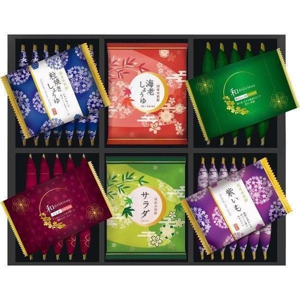 国産米を100%使用した米菓ギフト おいしさいろいろ (RGA−25) 21-7637-044 和菓子 ギフト セット 詰め合わせ 内祝 快気祝 ご法事