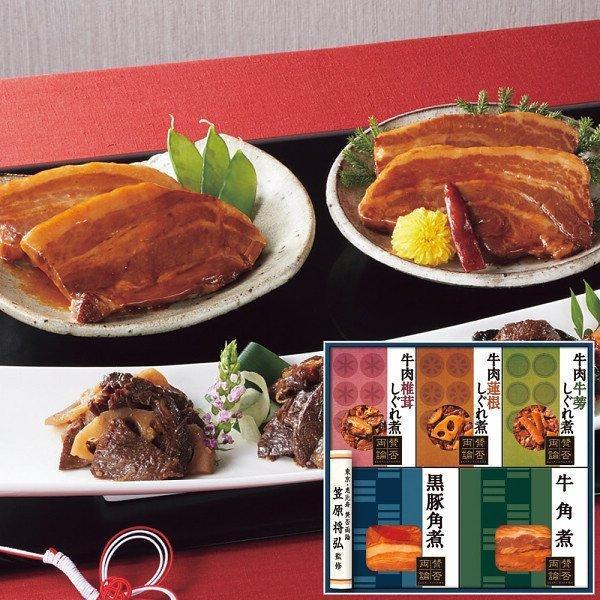 お中元 和食 ギフト 「賛否両論」 牛肉しぐれ煮と角煮ギフト (WA3A) 送料無料 和食 肉 セット 詰合せ メーカー直送