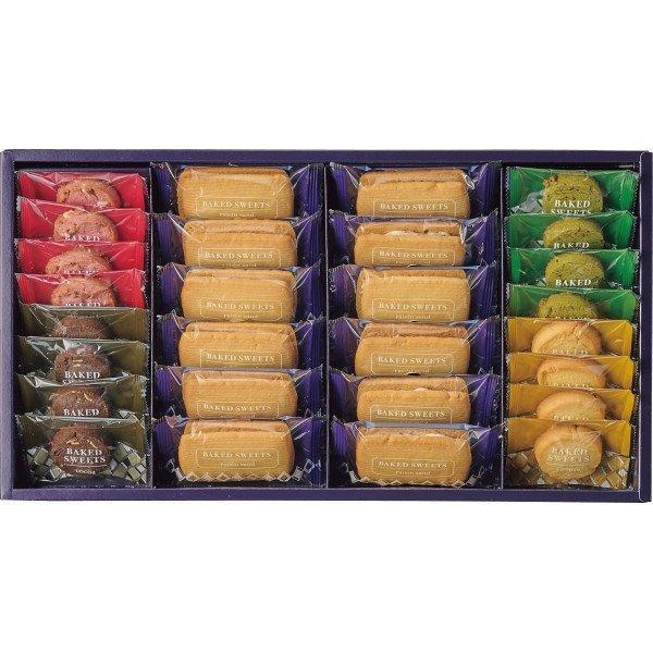 お歳暮 洋菓子 スイーツ ギフト ベイクドスイーツ レーズンバターサンド・クッキーセット (SRBC30) お菓子 送料込み メーカー直送 詰め合わせ