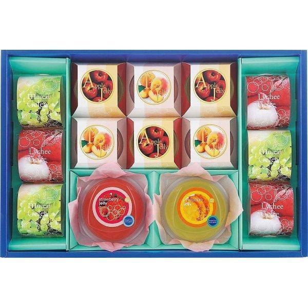 お中元 洋菓子 スイーツ ギフト 神戸ライラック ジュレールギフト (FR−30) 送料込み ギフト セット 詰合せ メーカー直送