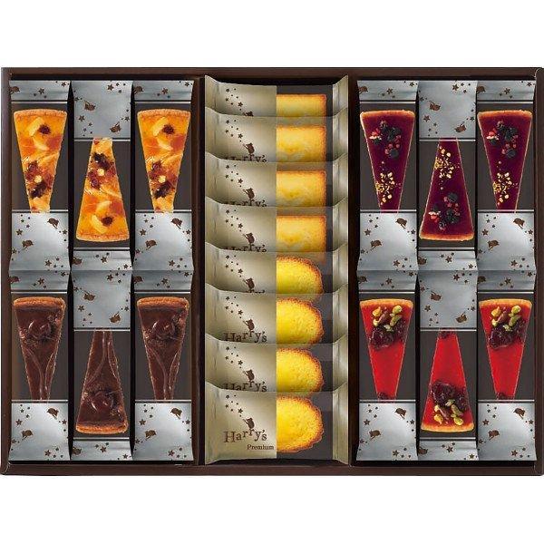 早期割引 お歳暮 洋菓子 ギフト ハリーズプレミアム タルト・焼き菓子セット (SHRP50) スイーツ 食品 送料込み メーカー直送 詰め合わせ