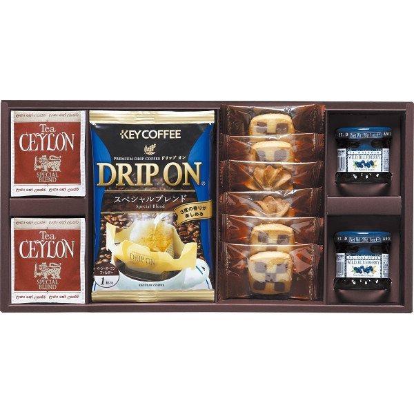 ドリップコーヒー&クッキー&紅茶アソートギフト (KC−20) 洋菓子 スイーツ 詰め合わせ ギフト 新生活 内祝 快気祝 ご法事