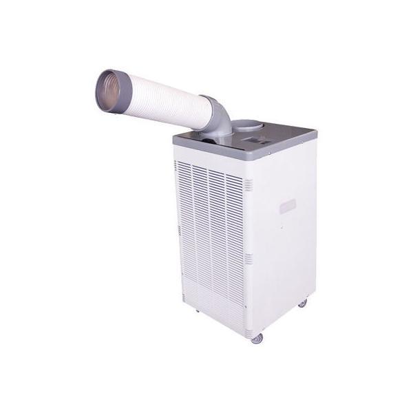 【納期目安:05/11入荷予定】広電(KODEN) KSM257 スポットクーラー(排熱ダクト取付け可)