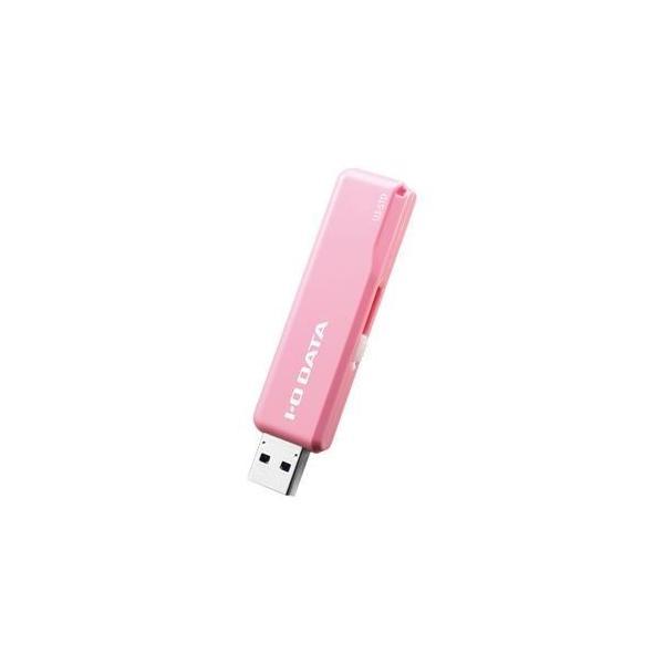 ds-1709672 アイ・オー・データ機器 USB3.0/2.0対応 スタンダードUSBメモリー 「U3-STDシリーズ」 ピンク128GB U3-STD128G/P (ds1709672)