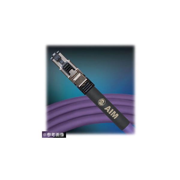エイム電子 NA5-010 オーディオLANケーブル【SHIELDIO】NA5 (NA5010)