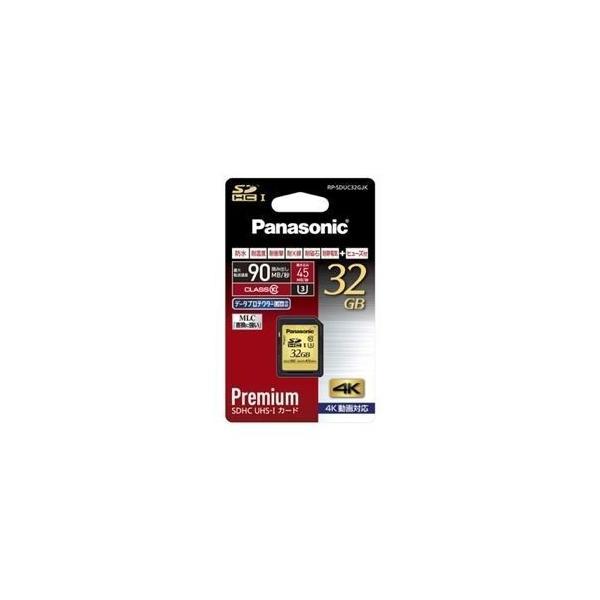 ds-2023559 パナソニック(家電) 32GB SDHC UHS-I メモリーカード (ds2023559)