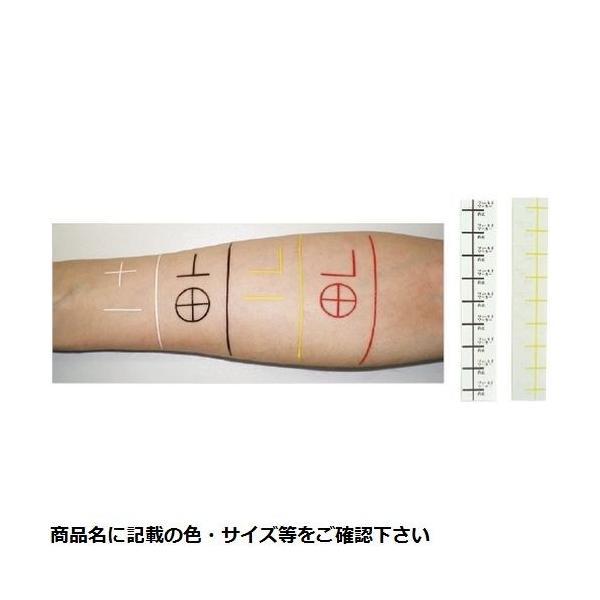 【納期目安:2週間】松吉医科器械 CMD-0086511803 放射線治療用フィールドマーカー チョクセン20mm(90チップ) 黄 (CMD0086511803)