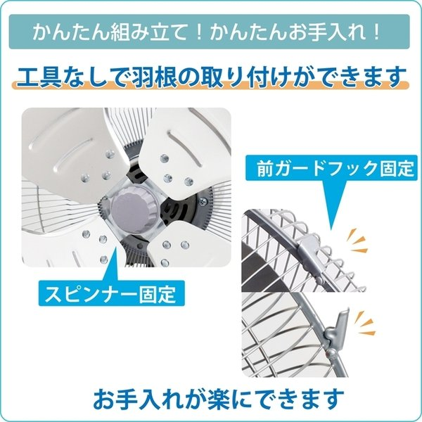 プロイル 工場扇 壁掛け型 45cm アルミ羽根 首振り 風量3段階 風量調節ひも付 FHA451|lifejoy|04