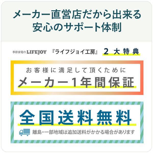 プロイル 工場扇 壁掛け型 45cm アルミ羽根 首振り 風量3段階 風量調節ひも付 FHA451|lifejoy|07