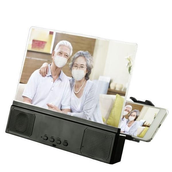 約4倍のスマホ拡大スクリーン SK-S01 スピーカー付 拡大鏡 スマホスクリーン拡大 大画面 携帯画面拡大 スマホスタンド スマホルーペ シニア向け 敬老の日