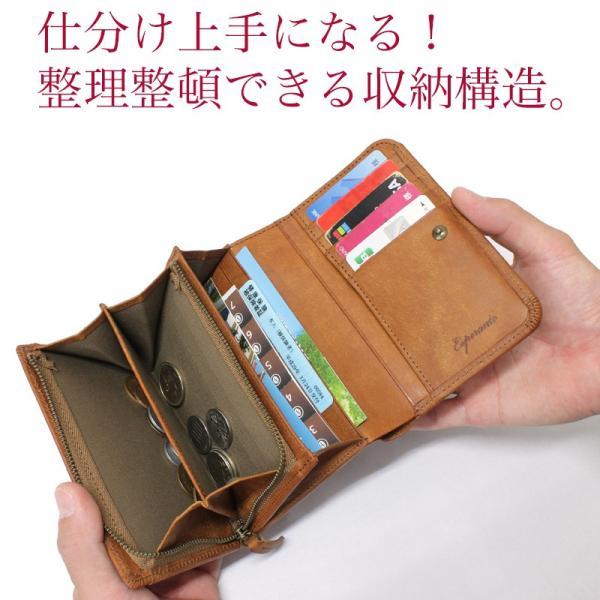 16408a26c447 ... 二つ折り財布 イタリアンレザー プエブロレザー 本革 革 esperanto エスペラント 日本製 ...