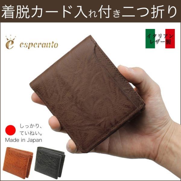 a25e856dcf8871 二つ折り財布 box型小銭入れ 着脱カードホルダー付 本革 外ポケット付 大 ...