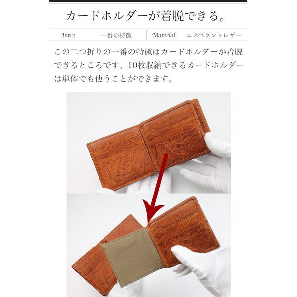 d3a1074111a2bf ... 二つ折り財布 box型小銭入れ 着脱カードホルダー付 本革 外ポケット付 ...