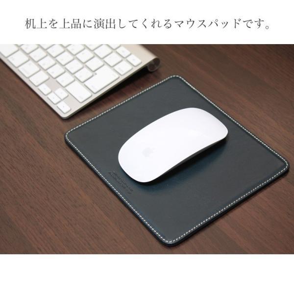 マウスパッド イタリアンレザー 本革 革 DUCT ダクト 名入れ代込み|lifelightlove-y|02