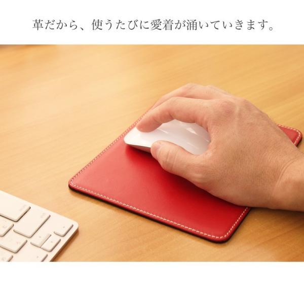 マウスパッド イタリアンレザー 本革 革 DUCT ダクト 名入れ代込み|lifelightlove-y|03