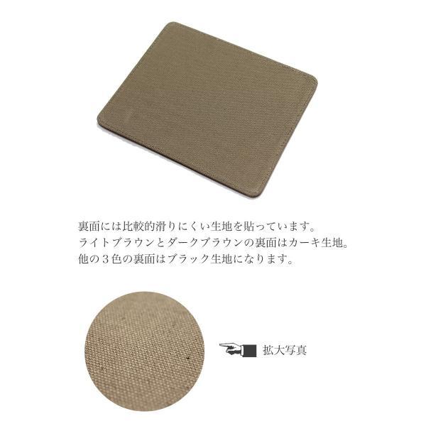 マウスパッド イタリアンレザー 本革 革 DUCT ダクト 名入れ代込み|lifelightlove-y|05