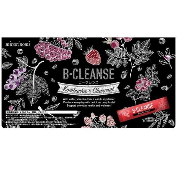 【送料無料】ビークレンズ B-CLEANSE 30包 美容ダイエットサプリメント ポストに投函にてお届け|lifemall|02
