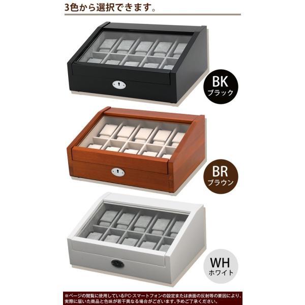 ウォッチケースDX 伸縮式 10本用 腕時計用ケース p7008 鍵1個付き 腕時計収納ケース おしゃれ コレクションケース メンズ アクセサリー 紳士 コレクションケース|lifemaru|05