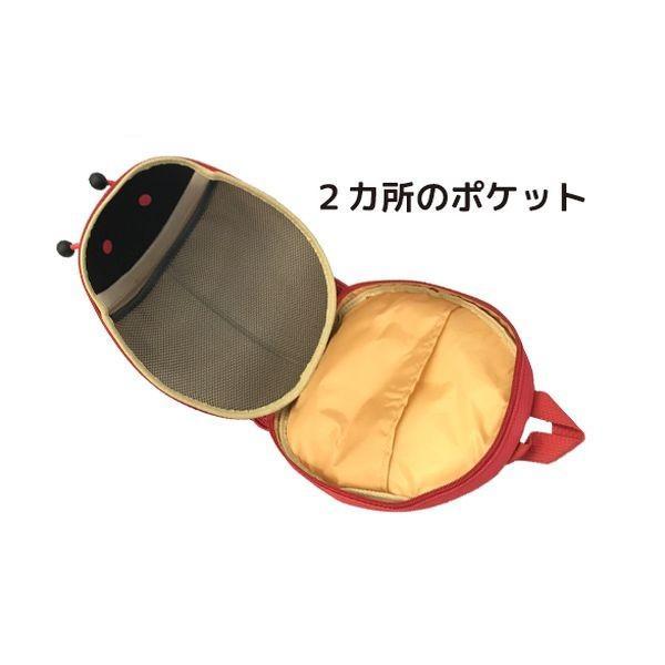 レディバグ てんとうむし バックパック 黄/赤 全2色 子供向け おもちゃ かわいい 男の子 女の子リュックサック bag コンパクト カジュアル 収納 おしゃれ 旅行 lifemaru 04