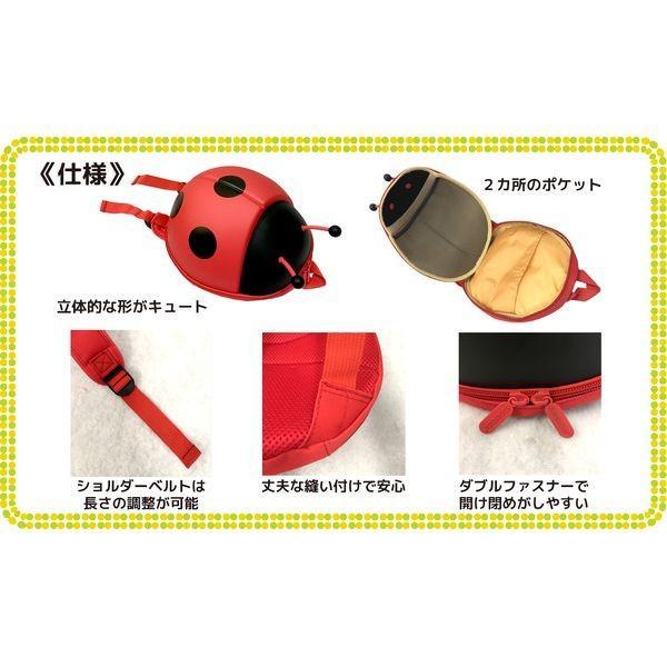 レディバグ てんとうむし バックパック 黄/赤 全2色 子供向け おもちゃ かわいい 男の子 女の子リュックサック bag コンパクト カジュアル 収納 おしゃれ 旅行 lifemaru 05