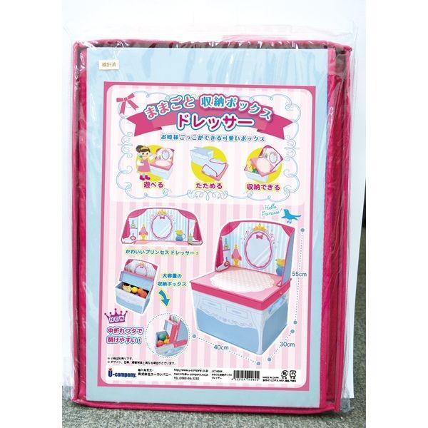 ままごと 収納 ボックス (ドレッサー)女の子向き 子供部屋 収納 おままごと お片付け おもちゃ箱 かわいい おしゃれ 家具|lifemaru|04
