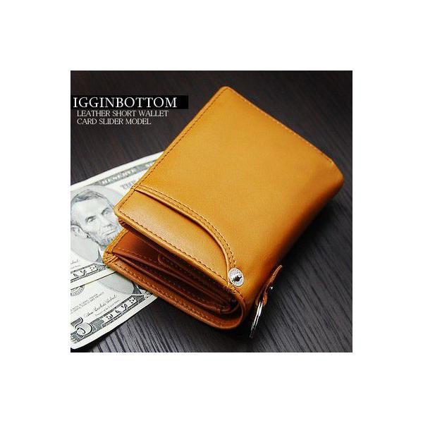 f6cdc32bbade 財布 メンズ 二つ折り ブランド 小銭入れあり 革 レザー 本革 新品 キャメル ig3150| ...