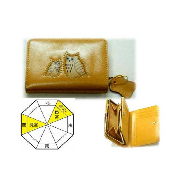 online store 1276d edbd3 財布 レディース ブランド 二つ折り 黄色 フクロウ がま口 財布 本革 牛革
