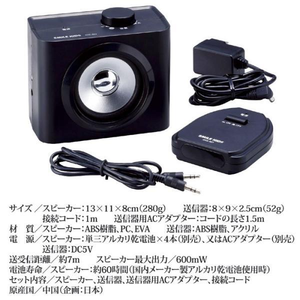 ワイヤレス手もとスピーカー2 テレビの音が近くで聞こえる 耳がとおい 聴こえにくい 手元 耳もと 簡単操作 夜間音量 赤外線 プレゼント 送料無料