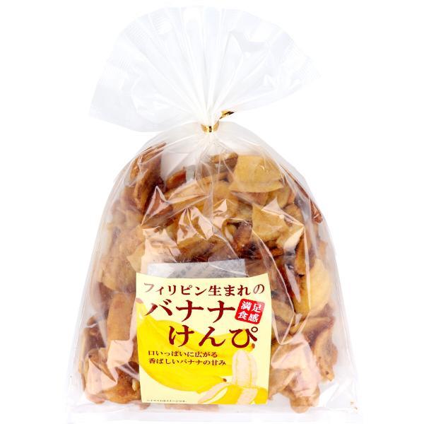 バナナけんぴ 280g
