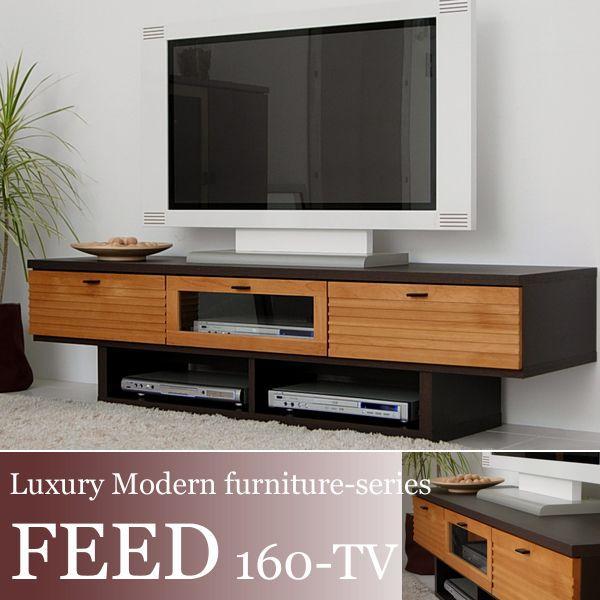 FEEDテレビボード