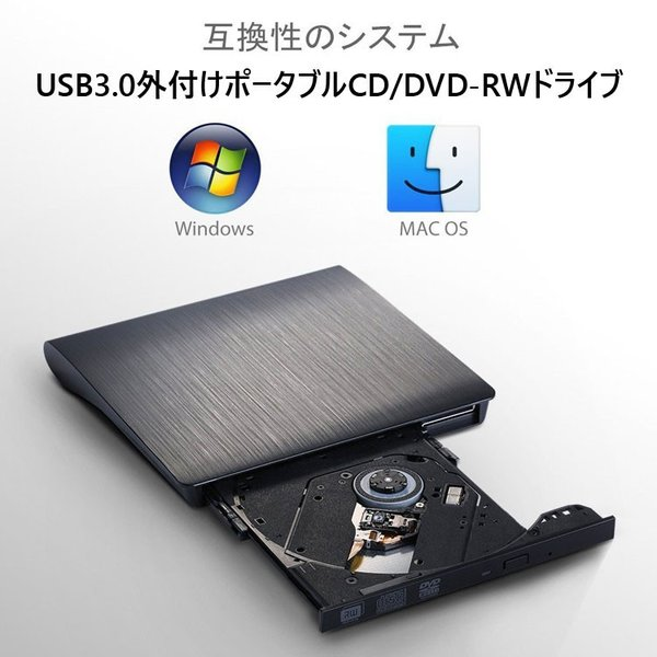 USB3.0 ポータブル外付けドライブ DVD±RW CD-RW 光学式  流線型 Window/Linux/Mac OS対応 超スリムオシャレスタイル  LP-USBDVD30|lifepowershop