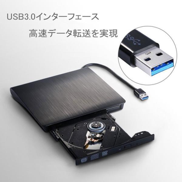 USB3.0 ポータブル外付けドライブ DVD±RW CD-RW 光学式  流線型 Window/Linux/Mac OS対応 超スリムオシャレスタイル  LP-USBDVD30|lifepowershop|02